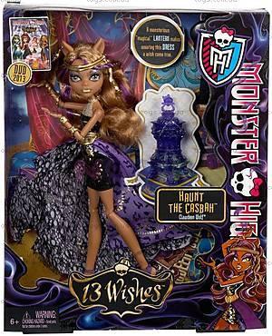 Кукла Monster High «Марокканская вечеринка» серии «13 желаний», Y7702, магазин игрушек