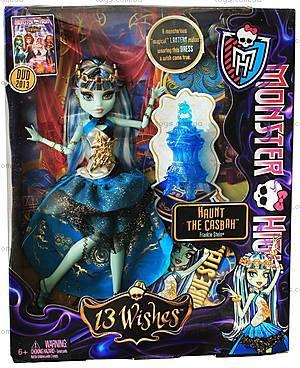 Кукла Monster High «Марокканская вечеринка» серии «13 желаний», Y7702, toys