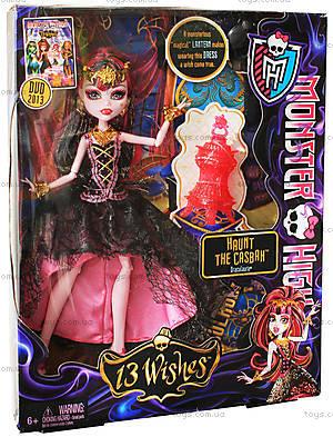Кукла Monster High «Марокканская вечеринка» серии «13 желаний», Y7702, іграшки