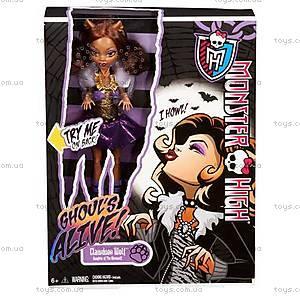 Кукла «Монстер Хай» из серии «Она Живая!», Y0421