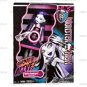 Кукла «Монстер Хай» из серии «Она Живая!», Y0421, купить