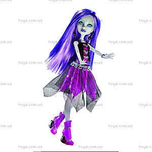 Кукла «Монстер Хай» из серии «Она Живая!», Y0421, отзывы