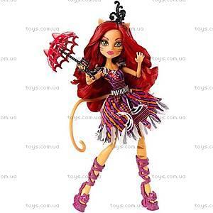 Кукла Monster High «Причудливый Шик», CHY01