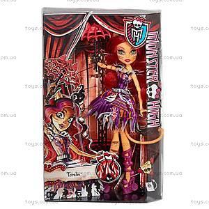 Кукла Monster High «Причудливый Шик», CHY01, отзывы