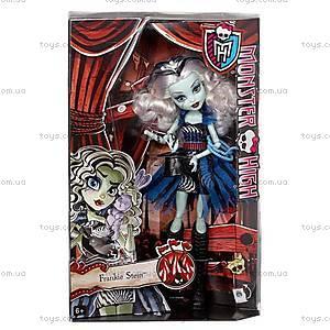 Кукла Monster High «Причудливый Шик», CHY01, цена