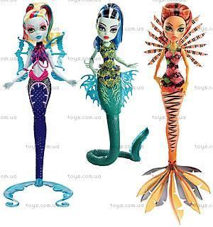 Кукла «Монстро-рыбка» из м/ф «Большой скарьерный риф», DHB57