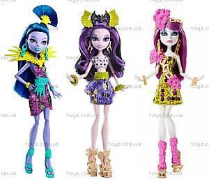 Кукла Monster High из серии «Монстрические каникулы», DKX98
