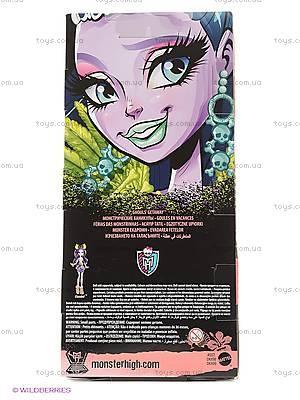 Кукла Monster High из серии «Монстрические каникулы», DKX98, отзывы