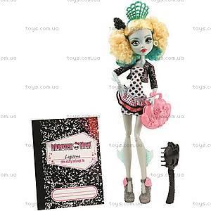 Кукла Monster High серии «Монстры по обмену», CFD17, отзывы