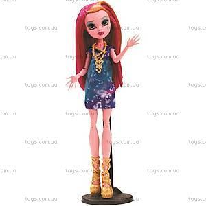Кукла Monster High «Чумовая экскурсия», CFC74, купить