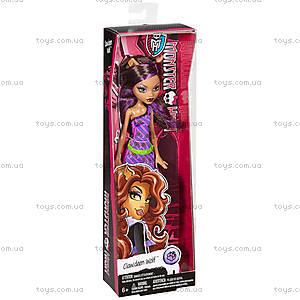 Кукла Monster High «Моя монстро-подружка», DKY17