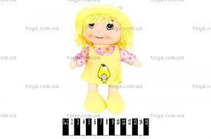Мягкая кукла с косами, музыкальная, Y1408Y1508Y