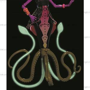 Кукла Монстер Хай «Подводный монстр» из м/ф «Большой Скарьерный Риф», DHB50, купить