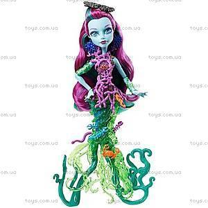 Кукла Монстер Хай «Подводный монстр» из м/ф «Большой Скарьерный Риф», DHB50