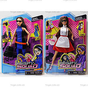 Кукла «Подружка-шпионка» из м/ф «Barbie: Шпионская История», DHF06, цена
