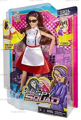 Кукла «Подружка-шпионка» из м/ф «Barbie: Шпионская История», DHF06, детские игрушки
