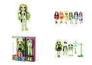 Кукла RAINBOW HIGH - Джейд с аксессуарами, 569664