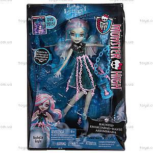 Кукла Рошель Гойл Monster High из м/ф «Привидения», CDC27
