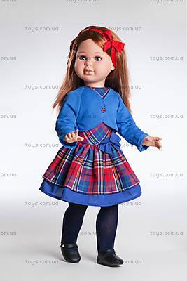 Детская кукла «Сандра в синем платье», 06548