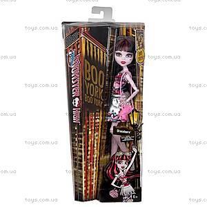 Кукла серии «Монстротуристы» из м/ф «Буу-Йорк, Буу-Йорк!», CHW57, цена