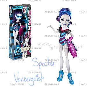 Кукла Monster High серии «Пляжная вечеринка», CBX53, отзывы