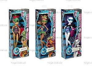 Кукла Monster High серии «Пляжная вечеринка», CBX53