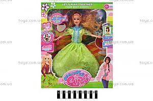 Кукла для девочек с аксессуарами, 619-2