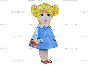Книжка-игрушка «Кукла Анастасия», 12 страниц, Талант, фото
