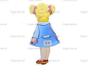 Книжка-игрушка «Кукла Анастасия», 12 страниц, Талант, цена