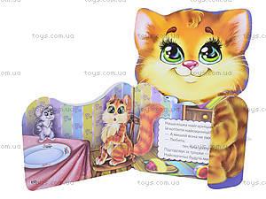 Книжка-кукла «Котёнок», Талант, фото