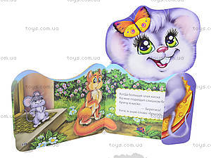 Книжка-кукла «Мышата», Талант, фото
