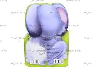 Книжка-кукла «Зайчонок», Талант, купить