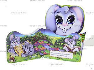 Книжка-кукла «Зайчонок», Талант, фото