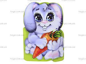 Книжка-кукла «Зайчонок», Талант, цена