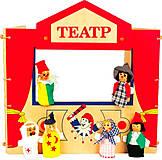 Кукольный театр деревянный, Д170, набор