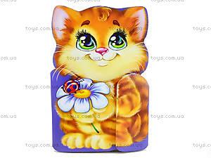 Детская книга «Котик», Талант, цена