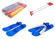 Лыжи красные Big foot, BIGFR, детские игрушки