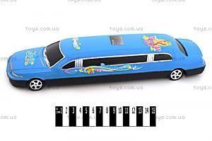 Лимузин инерционный, 836B