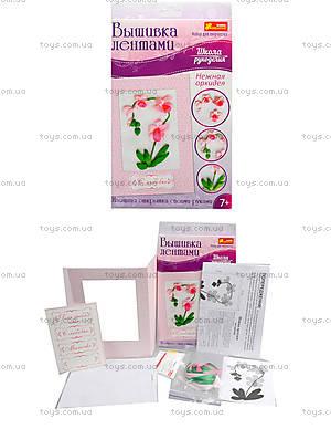 Открытка с вышивкой лентами «Нежная орхидея», 4921