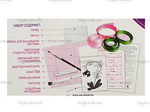 Открытка с вышивкой лентами «Нежная орхидея», 4921, купить