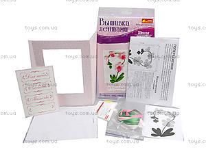 Открытка с вышивкой лентами «Нежная орхидея», 4921, фото