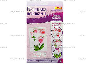 Открытка с вышивкой лентами «Нежная орхидея», 4921, цена