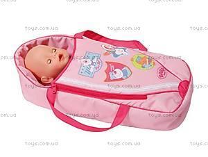 Люлька-переноска для куклы Baby Born «Сладкие сны», 822203, купить