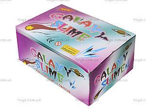 Детская игрушка «Слайм», перламутровый цвет, PR54, цена