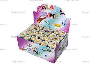 Детская игрушка «Слайм», перламутровый цвет, PR54, детские игрушки