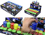 Игрушка слайм в банке, средняя, PR347, игрушка