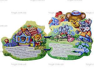 Мягкая книжка «Зайкина избушка», М18989Р, игрушки