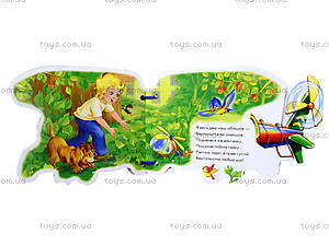 Детская книга «Вертолет», М333015У, фото