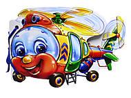 Детская книга «Вертолет», М333015У, купить