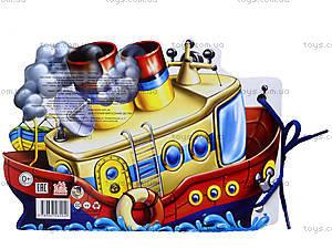 Детская книга «Пароходик», М333016У, купить
